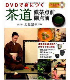 Tea - the ritual explained with DVD  (book + DVD in Japanese)