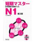 Intensive training for Nihongo Noryoku Shiken N1- Second edition (includes CD)