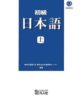 Shokyu Nihongo 1-  Includes 2 audio CDs