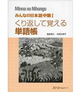 Minna no Nihongo- Intermediate level 1 (Vocabulary)