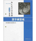 Minna No Nihongo 2- Kanji Workbook  (Second edition)