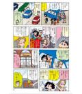 Shin Chan (Vol.49)