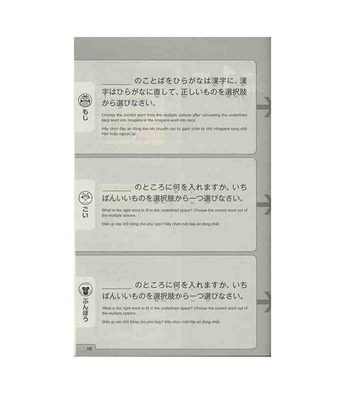 Shin Nihongo 500 Mon - JLPT N4-N5 (Kanji, Vocabulary and
