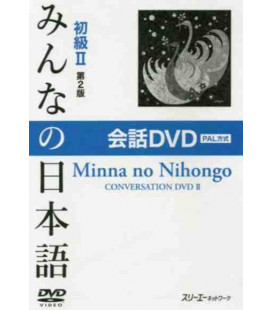 Minna No Nihongo Elementary 2- Conversation DVD PAL (Kaiwa - Shokyu 2) Second edition