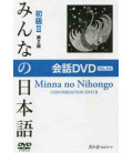 Minna No Nihongo 2- Kaiwa DVD PAL- (Second edition)
