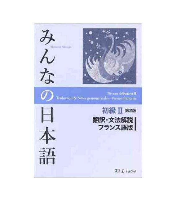 Minna no Nihongo Elementary 2 - Translation and grammar notes in French (Shokyu 2)