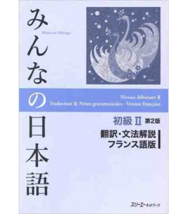 Minna no Nihongo Shokyu II- Beginner's level - Niveau débutant II-(Translation and grammar notes - French version)