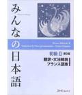 Minna no Nihongo Shokyu II- Beginner's level - Niveau débutant II-(Translation and grammar notes - French version)