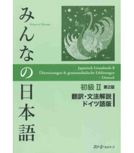 Minna no Nihongo Elementary 2 - Translation & Grammar Notes in GERMAN (Shokyu 2) Second Edition