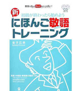 Shin Nihongo Keigo Training (Includes 2 CD)