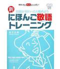 Shin Nihongo Keigo Training (Includes 2 CD)