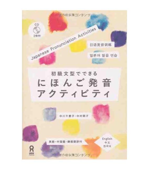 Japanese Pronunciation Activity (2CD)