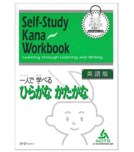 Self-Study Kana Workbook (Includes CD)