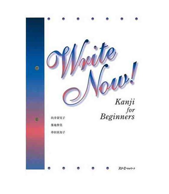 Write Now! Kanji for Beginners