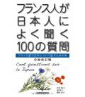Cent question sur le Japon