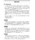 Tobira Gateway to Advanced Japanese- Grammar Power, Exercises for Mastery