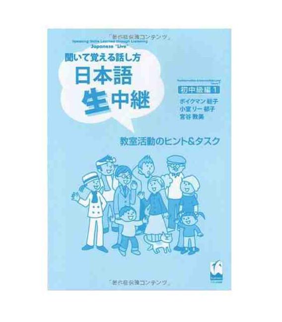 Speaking Skills Learned Through Listening- Pre-intermediate & Intermediate Vol. 1 (Teacher's Manual)