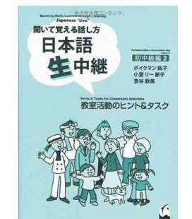 Speaking Skills Learned Through Listening- Pre-intermediate & Intermediate Vol. 2 (Teachers Manual)