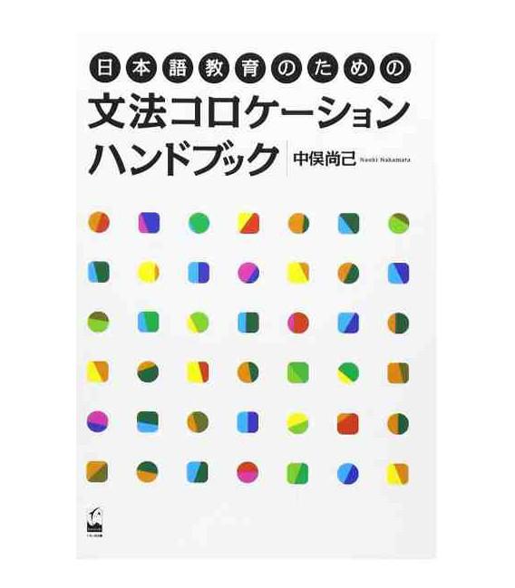 Grammar Collocation Handbook for Teachers