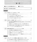 How to Teach Writing for Japanese Teachers