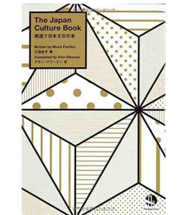 The Japan Culture Book (Bilingual edition Japanese-English)