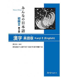 Minna no Nihongo Elementary 2 - Kanji book 2 in English (Shokyu 2 - Kanji Eigo Ban 2) Second edition