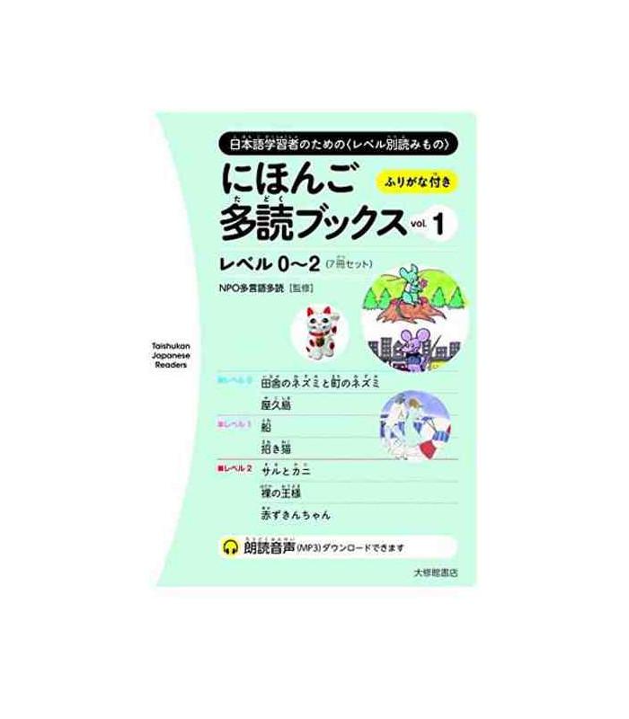Nihongo Tadoku Books Vol 1 - Taishukan Japanese Graded Readers 1 (audio  file available for download)