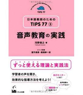 Classroom Management (Classroom Unei)- Tips 77 vol. 3