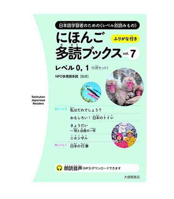Nihongo Tadoku Books Vol.7 - Taishukan Japanese Graded Readers 7 (audio file available for download)