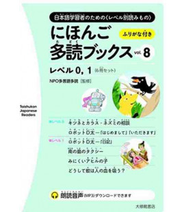 Nihongo Tadoku Books Vol.8 - Taishukan Japanese Graded Readers 8 (audio file available for download)