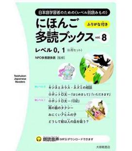 Nihongo Tadoku Books Vol.8 - Taishukan Japanese Graded Readers 8 (Descarga de audio en Web)