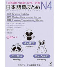Nihongo So-Matome (Grammar & Reading & Listening N4) - Includes CD