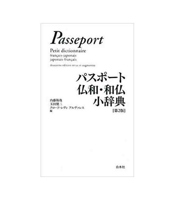 Petit dictionnaire français-japonais / japonais-français Passeport